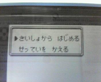 200908031503000.jpg