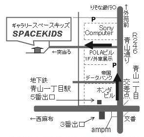 spacekidsmap.jpg