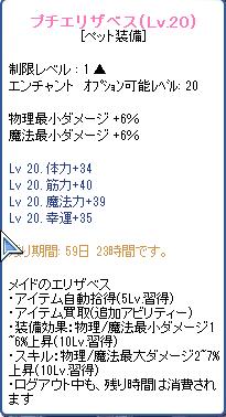 SPSCF0110.png