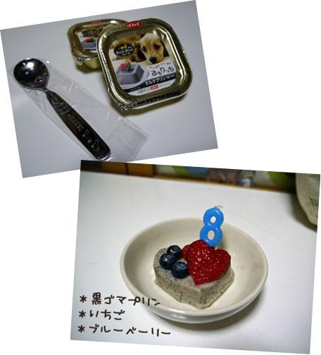 0411b_20120412005244.jpg