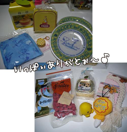 0411e_20120412005243.jpg
