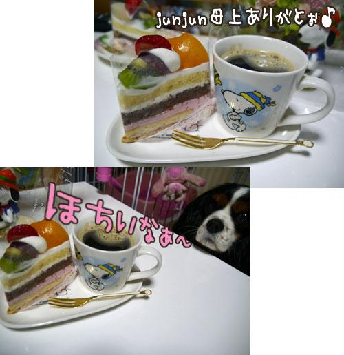 0411f_20120412005243.jpg