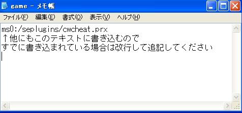 2008y12m13d_221643296.jpg