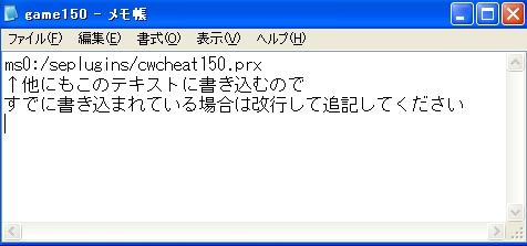 2008y12m13d_221845750.jpg