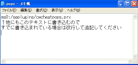 2008y12m13d_221923750.jpg