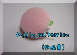 fujjin_collectionアルバム