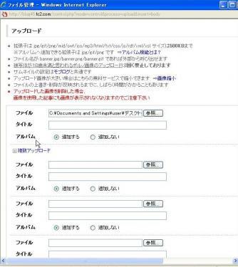 WS000001_20120404150255.jpg