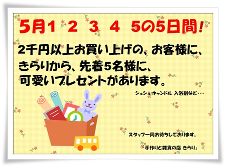 20110423124946ae6.jpg