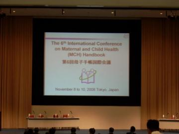 国際会議オープニング