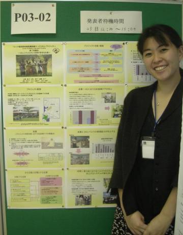 kokusaihokennagano_20081119150223.jpg