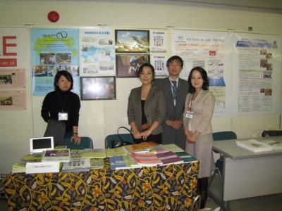 第23回日本国際保健医療学会