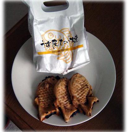 鯛焼き(たんぽぽ)