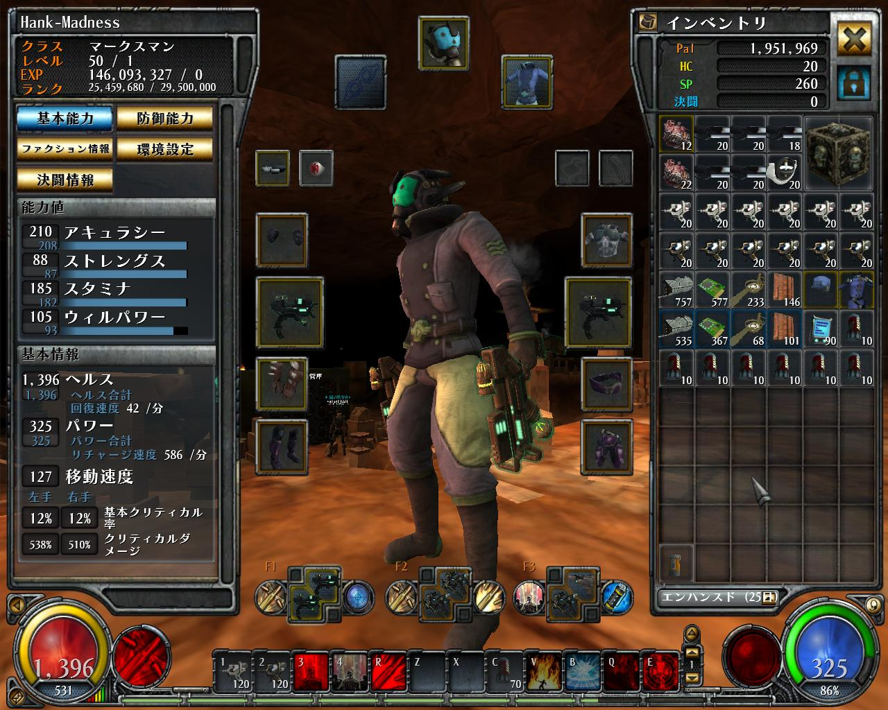 Hellgate_2011_2_27 16_35_53
