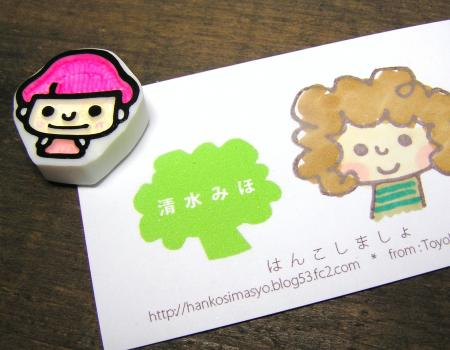 022_20110211154608.jpg