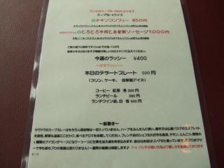 DSCF7719_convert_20100511102308.jpg