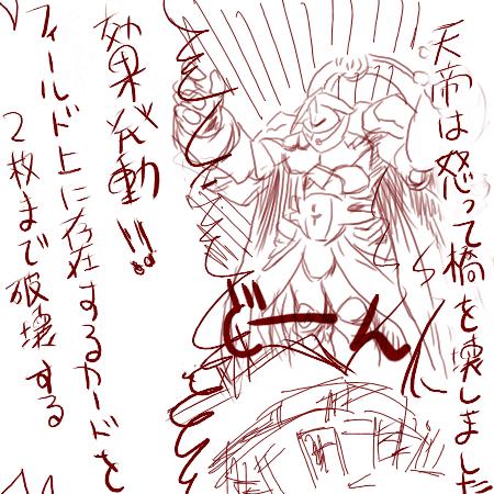 七夕物語3