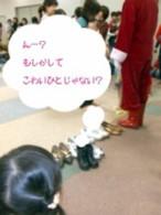 クリスマス会Ⅱ3