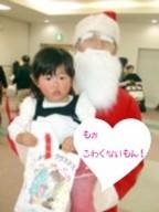 クリスマス会Ⅱ5