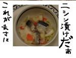 20051223064011.jpg