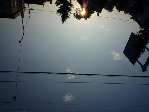 blue sky blues