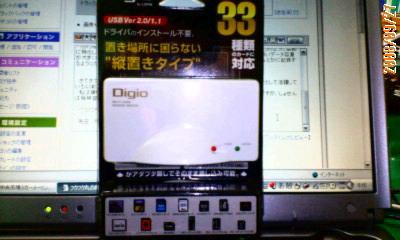 20080927051903.jpg