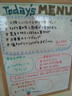 moblog_028d1364.jpg