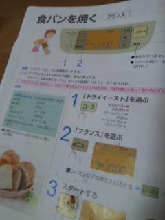 moblog_1aeffa6b.jpg