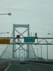 2010年3月13日鳴門大橋