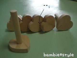 木工作品これ何だ?