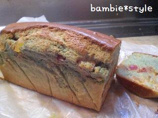 野菜パウンドケーキ