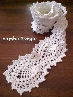 編みストール
