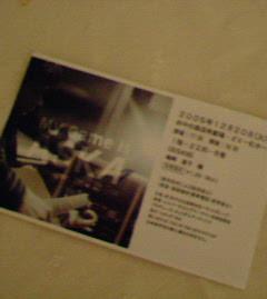 200512210044000.jpg