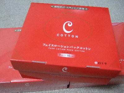 2007_0226wan060051.jpg