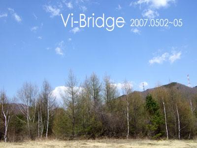 2007_0502vi2.jpg