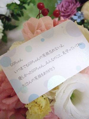 2008_1216go4.jpg