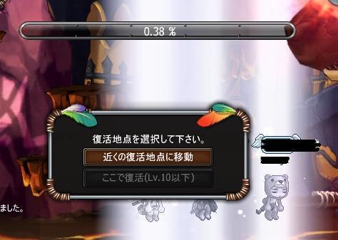 Σ(ノ∀`*)ペチッ