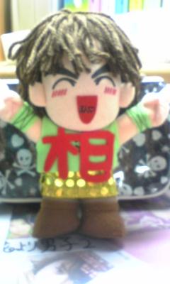 相葉ちゃん人形