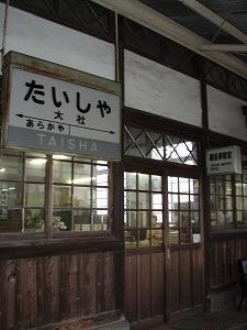 200611197.jpg