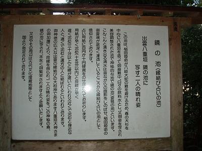 2006112121.jpg