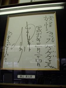 200611213.jpg