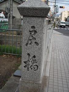 20070212.jpg