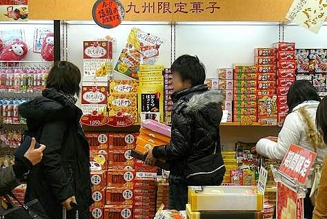 九州限定菓子も色々♪