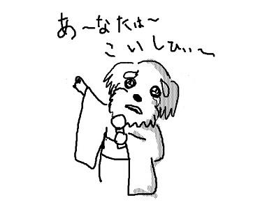 1003301.jpg