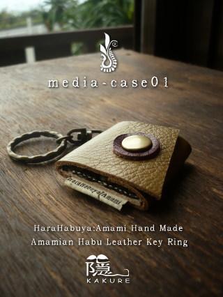 ハブ革キーホルダー「media-case01」
