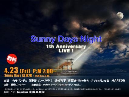 Sunny Days Night