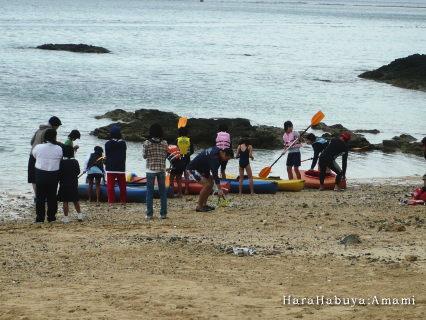 2010年海開き「ばしゃ山村」