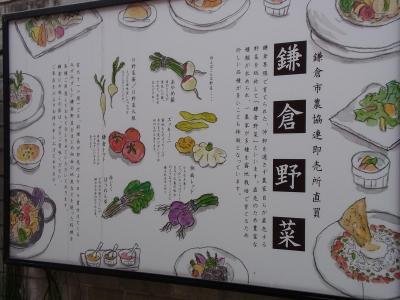 鎌倉 2012・3・20 (4)