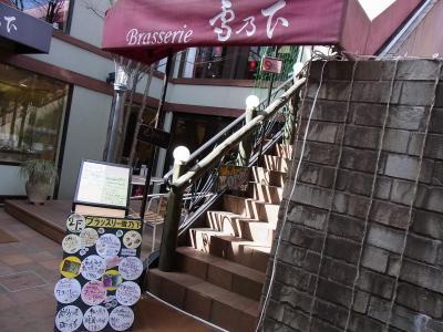 鎌倉 2012・3・20 (7)