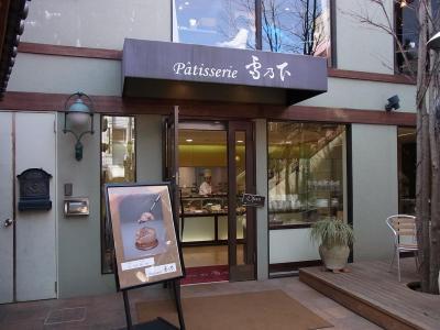 鎌倉 2012・3・20 (6)