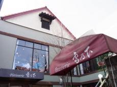 鎌倉 2012・3・20 (12)